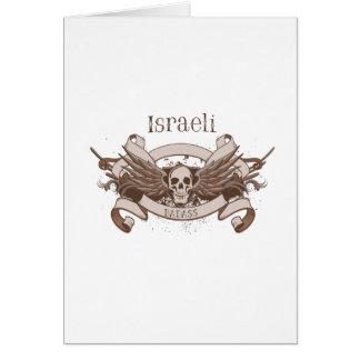Israeli Badass Greeting Card
