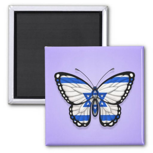 Israeli Butterfly Flag on Purple Magnet