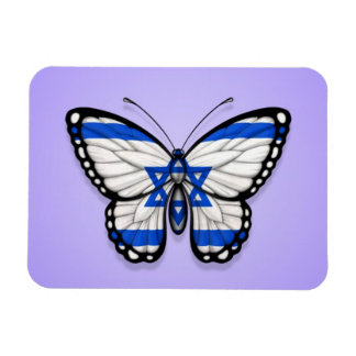 Israeli Butterfly Flag on Purple Flexible Magnets