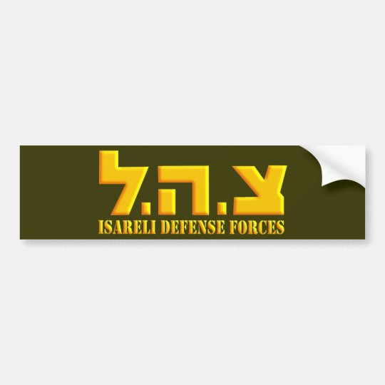 Israeli Defence Forces Bumper Sticker