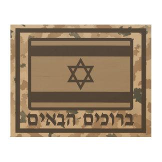 Israeli Flag On Desert Camo - Welcome (Hebrew) Wood Wall Decor