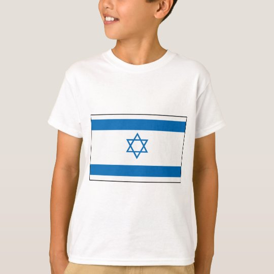Israeli Flag T-shirts and Gifts