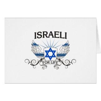 Israeli For Life Greeting Card