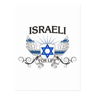 Israeli For Life Post Cards