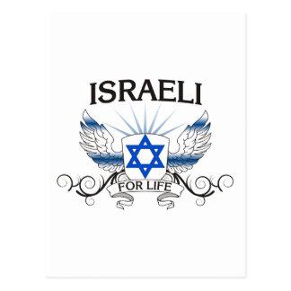 Israeli For Life Postcard