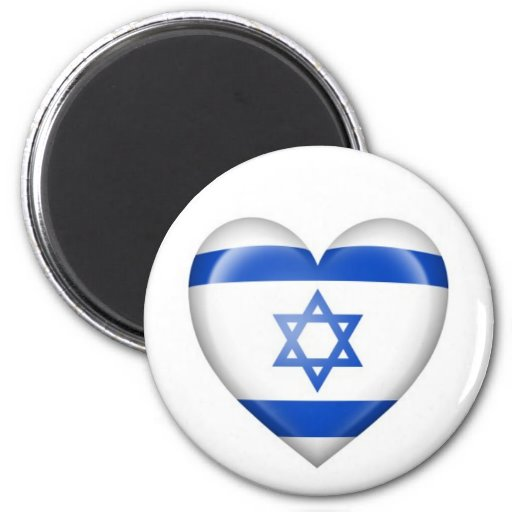 Israeli Heart Flag on White Fridge Magnets
