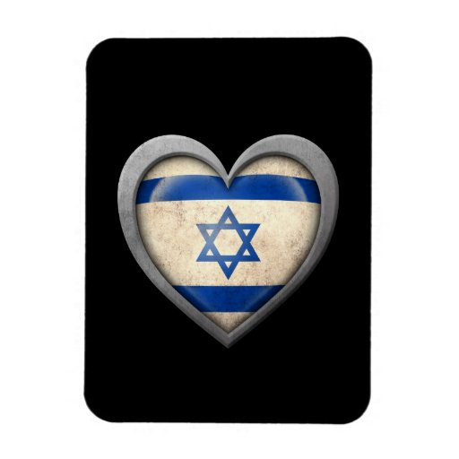 Israeli Heart Flag with Metal Effect Magnets