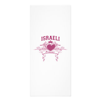 Israeli Princess Personalized Rack Card