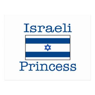 Israeli Princess Postcard