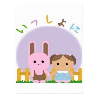 isshoni postcard
