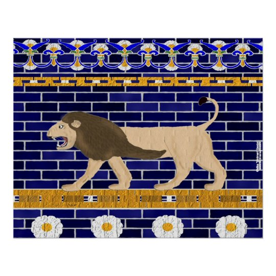 Istar Gate Lion Wall Print
