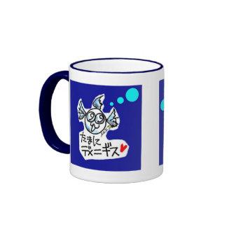 It is funny? ringer mug