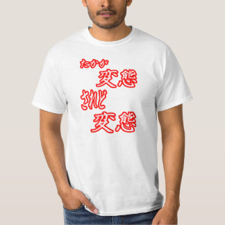 It is high but metamorphosis metamorphosis T-Shirt