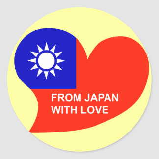It is, Taiwan Classic Round Sticker