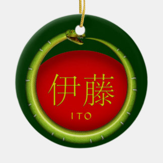 Ito Monogram Snake Christmas Ornament