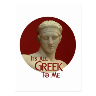 It's All Greek to Me Postcard