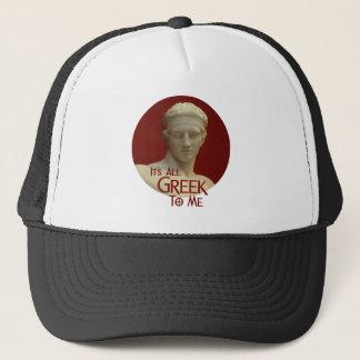 It's All Greek to Me Trucker Hat