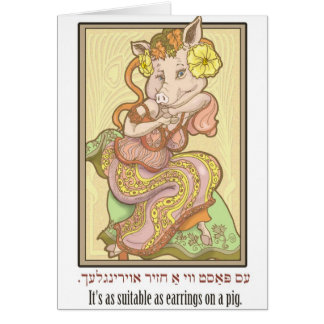 It's as suitable as earrings on a pig. card