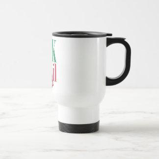 It's OK 2 fail Stainless Steel Travel Mug