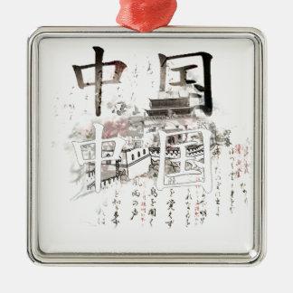 IV - CHINA Silver-Colored SQUARE DECORATION