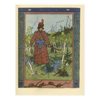Ivan Bilibin: The Prince and the Frog Postcard