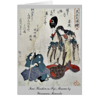 Iwai Hanshiro as Fuji Musume by Yanagawa,Shigenobu Cards