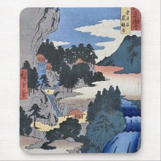 Iwaidani Tajima Mouse Pad