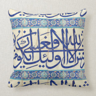 Iznik tiles with islamic calligraphy cushion