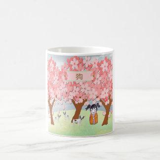 Jack Russell Terriers, Chinese Girl, Plum Tree Coffee Mug