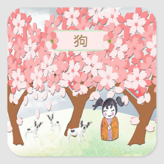 Jack Russell Terriers, Chinese Girl, Plum Tree Square Sticker