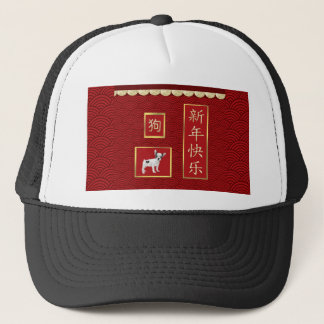 Jack Russell Terriers, Scalloped Gold, Red Asian Trucker Hat