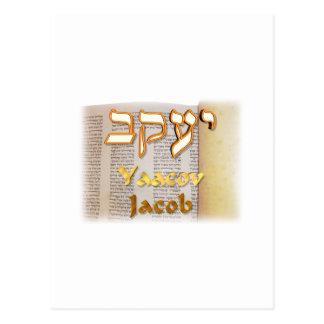 Jacob in Hebrew Postcard