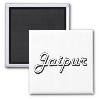Jaipur India Classic Retro Design Square Magnet