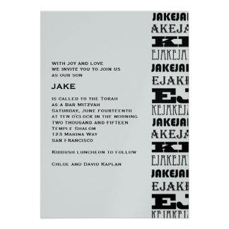 Jake Custom Personalized Invitations