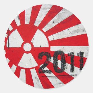 Japan2011… in MEMORY Round Sticker