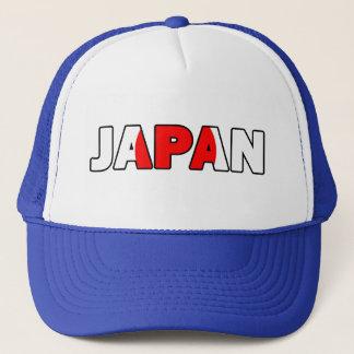 Japan 004 trucker hat