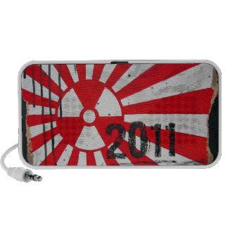 Japan 2011… in MEMORY Notebook Speaker