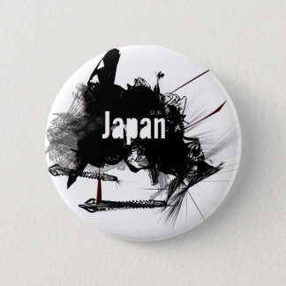 Japan 6 Cm Round Badge