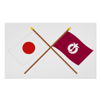 Japan and Aichi Crossed Flags Poster