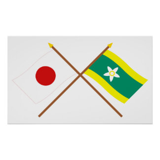 Japan and Ehime Crossed Flags Poster