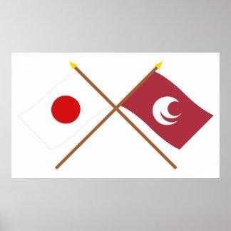 Japan and Hiroshima Crossed Flags Poster