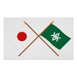 Japan and Iwate Crossed Flags Poster