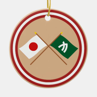 Japan and Kagawa Crossed Flags Double-Sided Ceramic Round Christmas Ornament