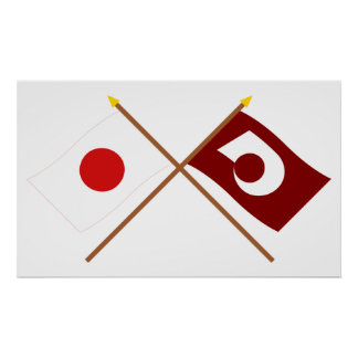 Japan and Kumamoto Crossed Flags Print