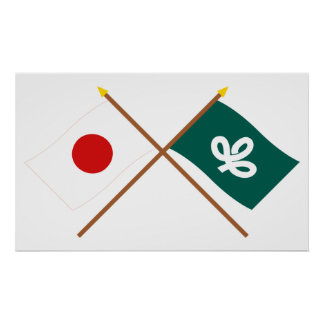 Japan and Miyagi Crossed Flags Posters