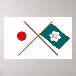 Japan and Saga Crossed Flags Print