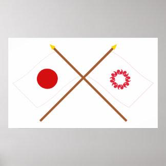 Japan and Saitama Crossed Flags Print