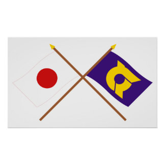 Japan and Tokushima Crossed Flags Print