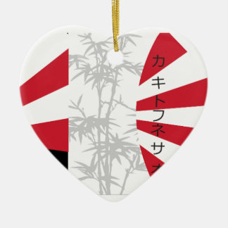Japan Bamboo Pattern Collage Asia Flowers Ceramic Heart Decoration
