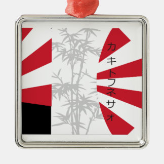 Japan Bamboo Pattern Collage Asia Flowers Silver-Colored Square Decoration
